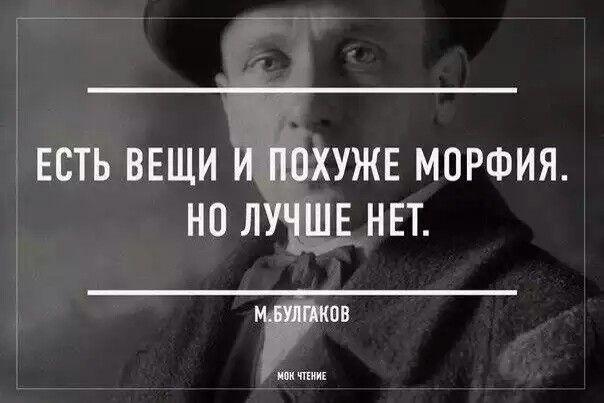 Цитаты великих