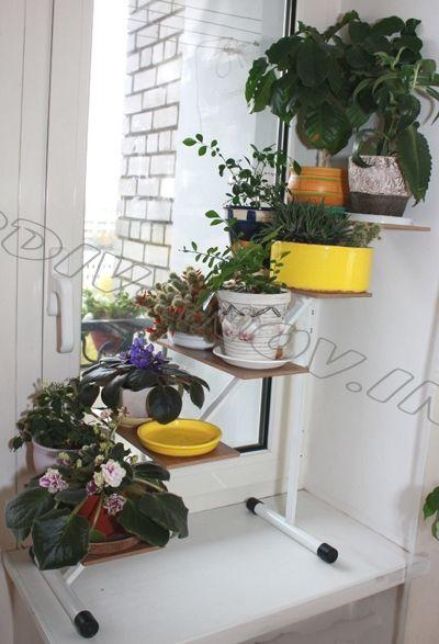 Купить Подставка для цветов Прованс в Киеве, подставка для цветов недорого