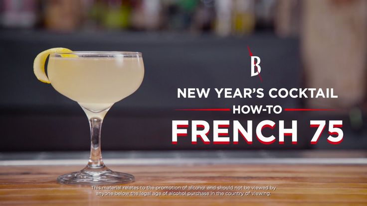 NEW YEAR'S COCKTAIL: FRENCH 75 | This NYE favorite can be served in a coupe or a flute. A balanced gin like Beefeater® adds a little zing without overwhelming the flavor of the bubbly. Use code BEEFEATER for $10 off your first order from Minibar. In TX and TN offer valid on non-alcoholic items or delivery fee only. Cannot be combined with another offer. Maximum discount of $10 and minimum order of $25. Offer valid on first Minibar Delivery purchase only. Expires 12/31/17 at 11:59pm EST.