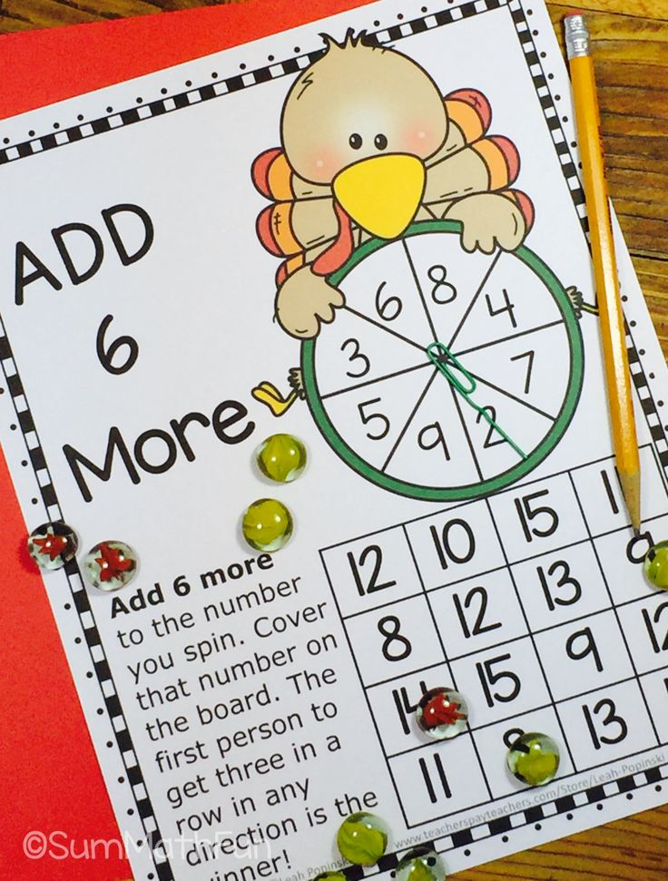 Just print, grab some counters, paper clips, and pencils and you are ready to go with 12 Thanksgiving addition activities for rotations, homework, centers, math workshop, and stations! These are easy to differentiate with kid-friendly directions that you only give once for all the games. Directions are also printed on each game board so that you can send them home as homework for a fun way to review and practice addition facts.