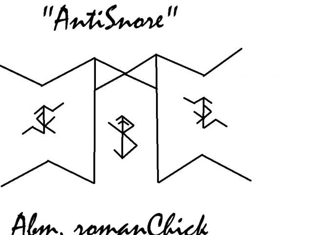 "Став ""Antisnore"" (romanChick)"