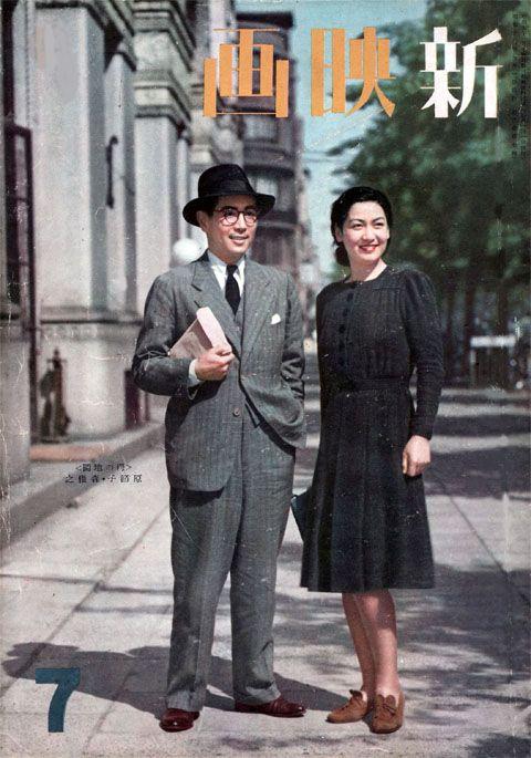 Mori Masayuki 森雅之 and Hara Setsuko 原節子 on the Shineiga 新映画 movie magazine cover - July 1942