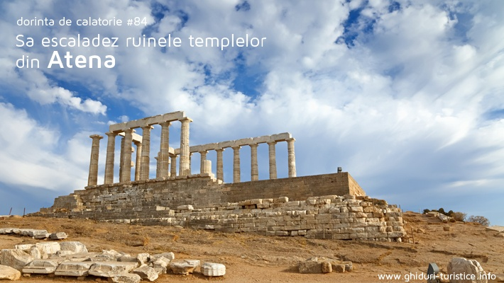 #Atena  Locuri pe care imi doresc sa le vad (partea 9).  Vezi mai multe poze pe www.ghiduri-turistice.info