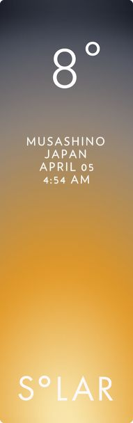 Musashino weather has never been cooler. Solar for iOS.