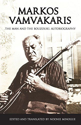 Markos Vamvakaris: The Man and the Bouzouki. Autobiography - Markos Vamvakaris, born in 1905 in Syros was a pioneer of rebetiko, the urban folk music of Greece. The bouzouki was a disreputable instrument but he paved its path to glory. He spent many years, first as a stevedore in the port of Piraeus and then as a butcher in the slaughterhouse. During this time he fell in love with a tigress, his first wife, he learnt to smoke hashish and to play the 'sacred' instrument: 'I had a great…