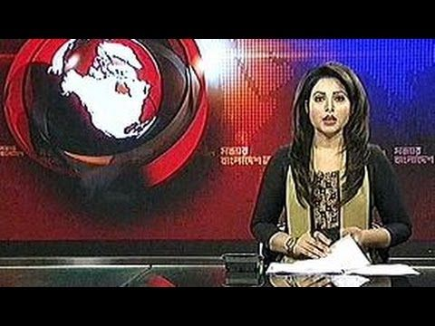 Jamuna TV Bangla News Today 14 November 2016 All Bangla Newspaper Online #banglanews #bangla #news #banglatvnews #latestbanglanews #onlinebanglanews #bangladeshnews