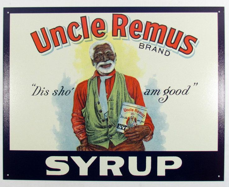 BLACK AMERICANA UNCLE REMUS SYRUP METAL ADVERTISIN