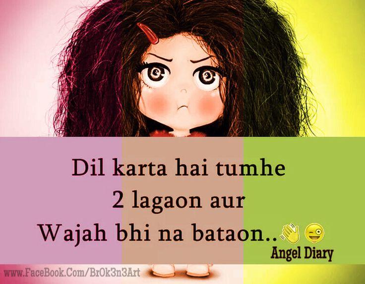 Urdu funny shayari