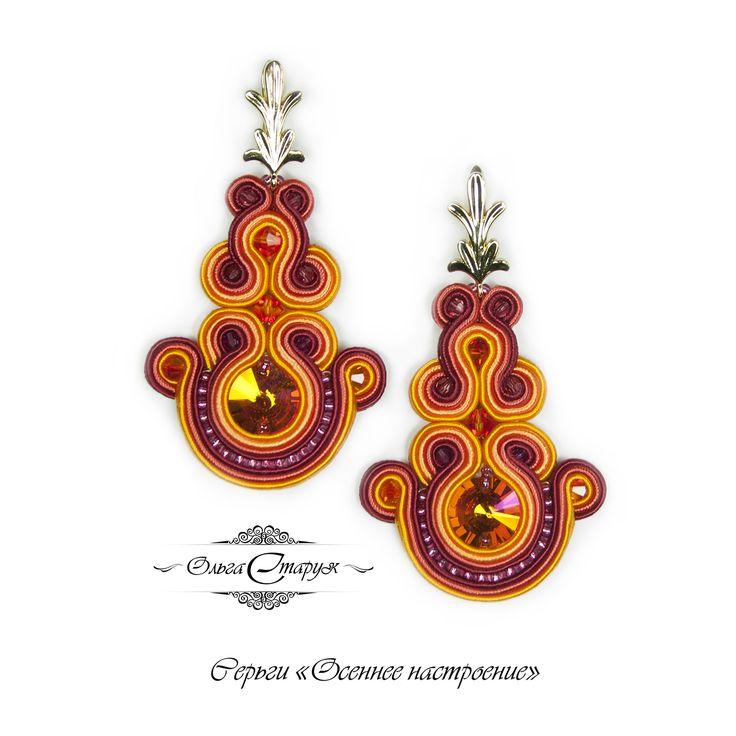"Soutache earrings ""Autumn mood"" by Olga Staruk with Swarovski elements / Price - 25 usd / Цена - 550 грн / 1500р."