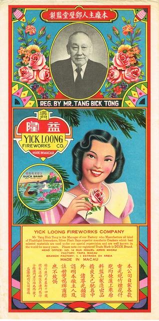 Mr Tang Bick Tong Firecracker Brick Label Duck by Mr Brick Label, via Flickr