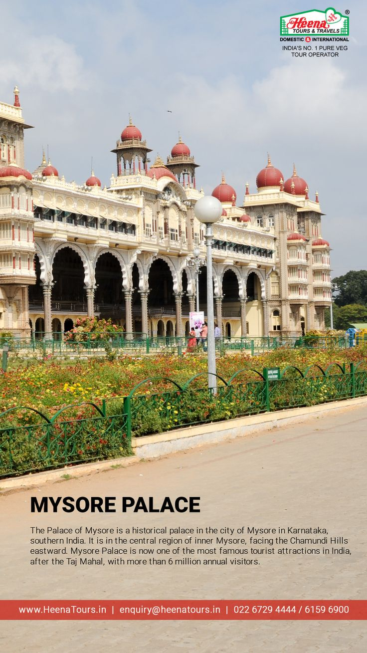 Mysore Palace (South India)..!! The Palace of Mysore is a historical palace in the city of Mysore in Karnataka, southern India. It is in the central region of inner Mysore, facing the Chamundi Hills eastward. Mysore Palace is now one of the most famous tourist attractions in India, after the Taj Mahal, with more than 6 million annual visitors. Book Heena's South India tour to see the beauty of Mysore Palace.