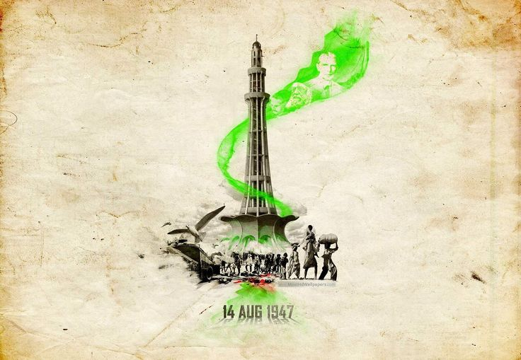 pakistan-Independence-Day-2015-wallpapers-2015-36