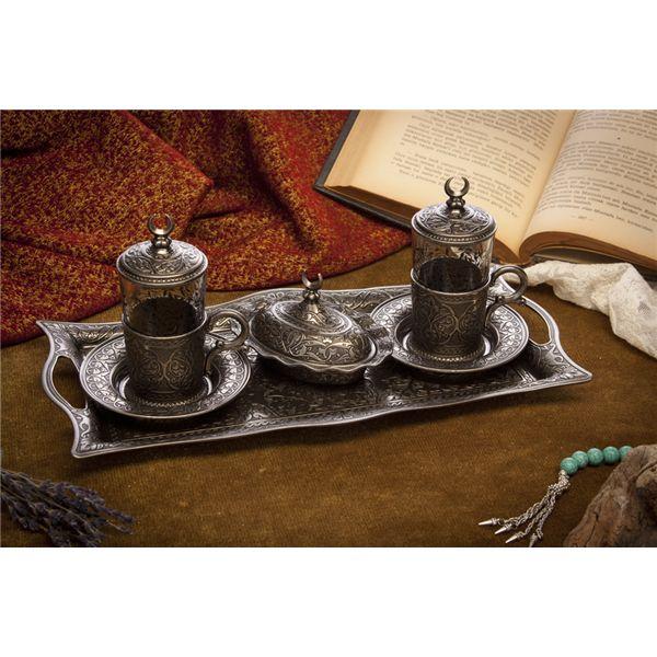Hediyelik Antik Gümüş Renk 2'li Ab-ı Hayat Çay Takımıac : Hediyelik Çay Takımları - Duvar Saati   Masa Saati   Kol Saati   Fiyatları ve Modelleri