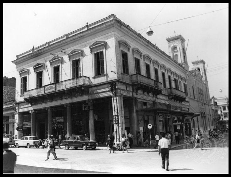 Η οικία Περιβολαρόπουλου. Συμβολή οδών Αγίου Νικολάου & Μαιζώνος