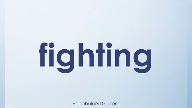 fighting Meaning and Example Sentence | Learn English Vocabulary Word with Definition