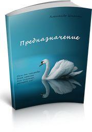 Стивен Кови | Скачать книги бесплатно