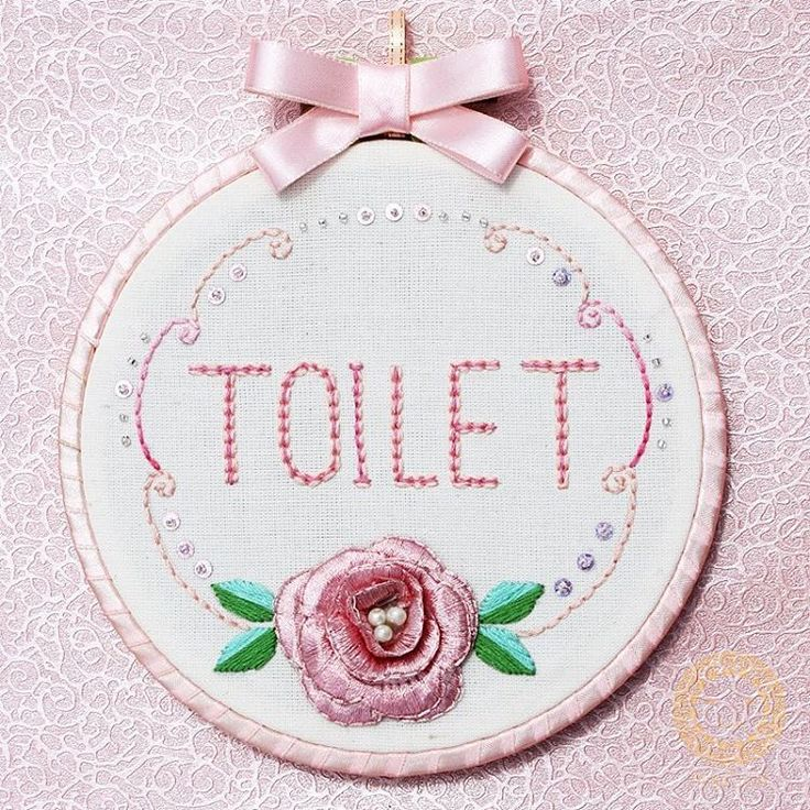 Toilet signage_handmade signage_hoop art
