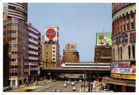 昭和初期~後期にかけての日本の古写真 : カラパイア