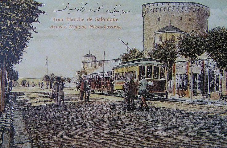 [Ottoman Empire] Salonica (Thessaloniki / Greece), 1907 (Osmanlı Selanik'i, 1907)
