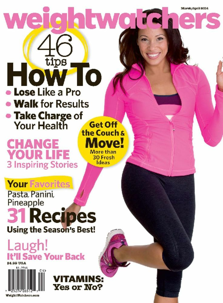 how to download magazines from zinio