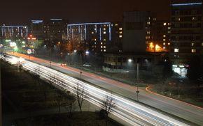 Картинка Ночной город, владикавказ ночью, обои владикавказ