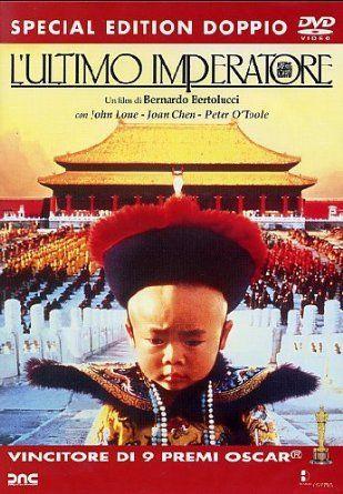L' Ultimo Imperatore (2 Dvd): Amazon.it: Peter O'Toole, John Lone, Ryuichi Sakamoto, Joan Chen, Victor Wong, Lisa Lu, Cary-Hiroyuki Tagawa, ...