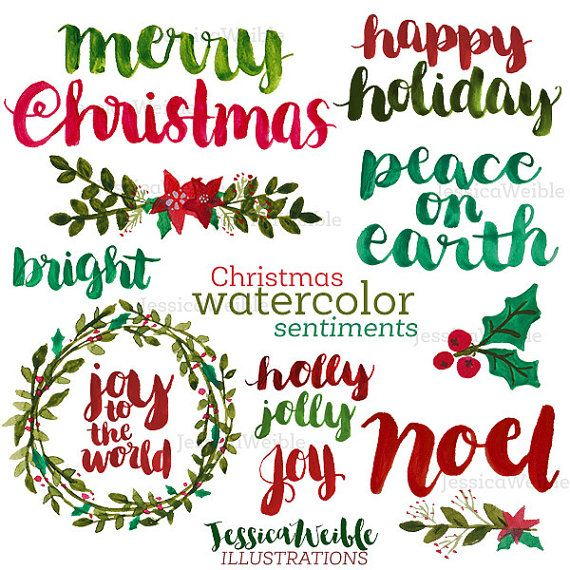 Our Christmas Watercolor Sentiments set comes with a total of 56 beautiful brush lettered Christmas words in watercolor style. Layer these over