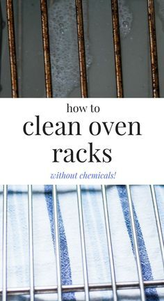 4bb77d37a318f3d6df2371a2ec1e8f3c I have been searching high and low for solutions on how to clean oven racks. Thi...