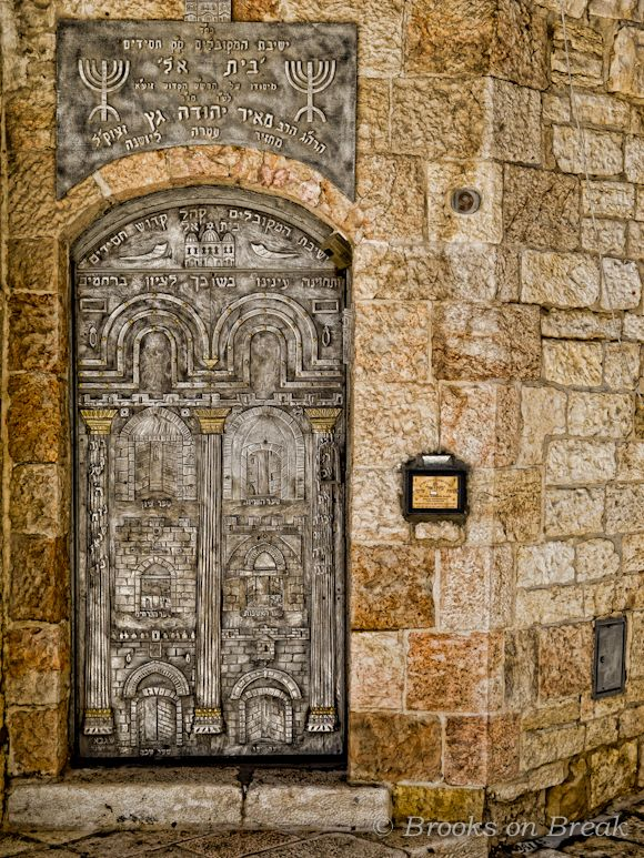 Historic Door in the Jewish Quarter in Jerusalem | Brooks on Break ♥ #bluedivagal, bluedivadesigns.wordpress.com