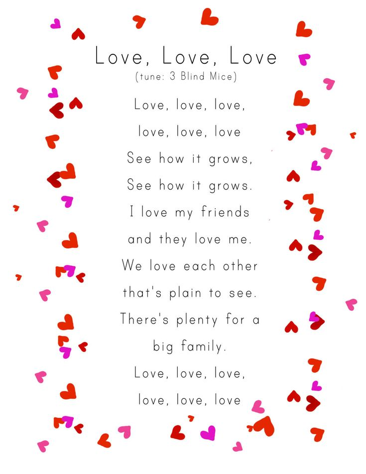 valentine day preschool printables