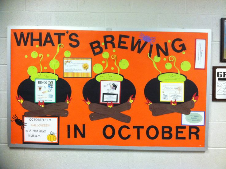 What's Brewing in October PTO information bulletin board