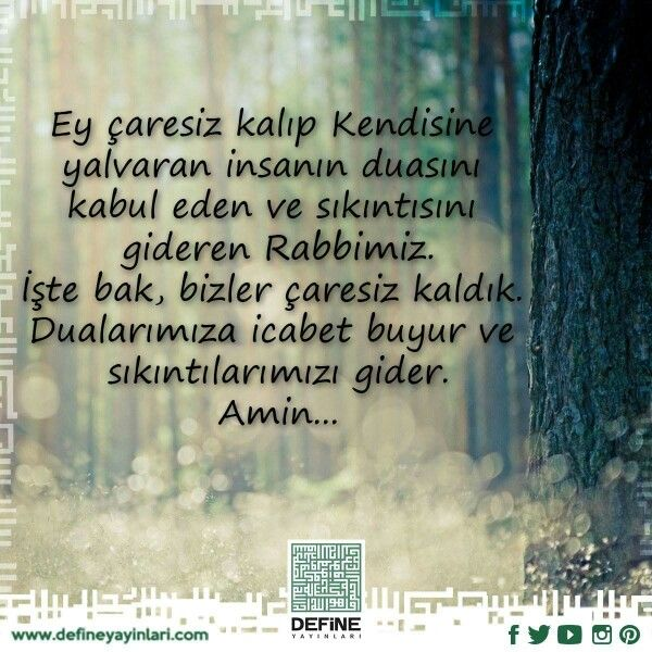 Hocamızın bu günlerde dilimizden düşmemesini istediği dualardan bir dua... #defineyayinlari #define #dua #pray #reca #kul #ramadan #ramazan #ucaylar #onbirayınsultanı #afvemegfiretayiramazan #ramazaniserif #mubarekaylar #hosgeldinramazan #hosgeldinyasehriramazan #ramadan #ramazan