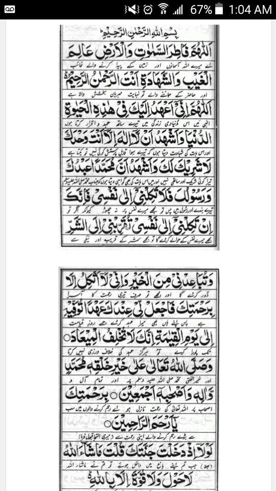 Ahad Nama Islam Allah Islam