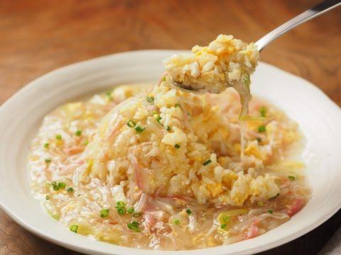 白菜とツナのあんかけチャーハン - 魚料理と簡単レシピ