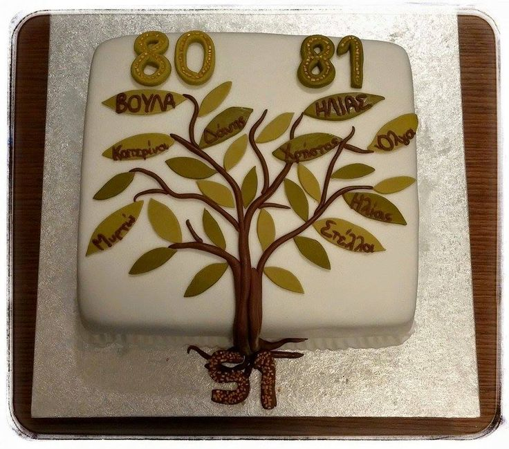 Olive tree cake by Konstantina Chalkia