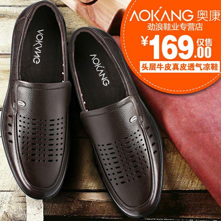 О'Коннелл мужские кожаные сандалии мужчин сандалии полый дышащие случайный бизнес платье кожаные ботинки, прохладные летние туфли папа - eBoxTao, English TaoBao Agent, Purchase Agent. покупка агент