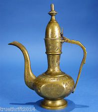 "Dallah Coffee Vintage India Ewer Turkish Arabic  Brass 6"""