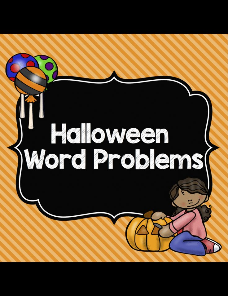 This set of Word Problems includes 12 different Word Problems perfect for keeping your class engaged around Halloween. Each page has plenty of room for students to show their thinking and an answer key is included. The problems in this set involve graphing, patterning, measures of central tendency, lowest common multiple, greatest common factor, adding and subtracting decimals, working with money, rounding, and multiplication. Canadian and American spellings are also included.