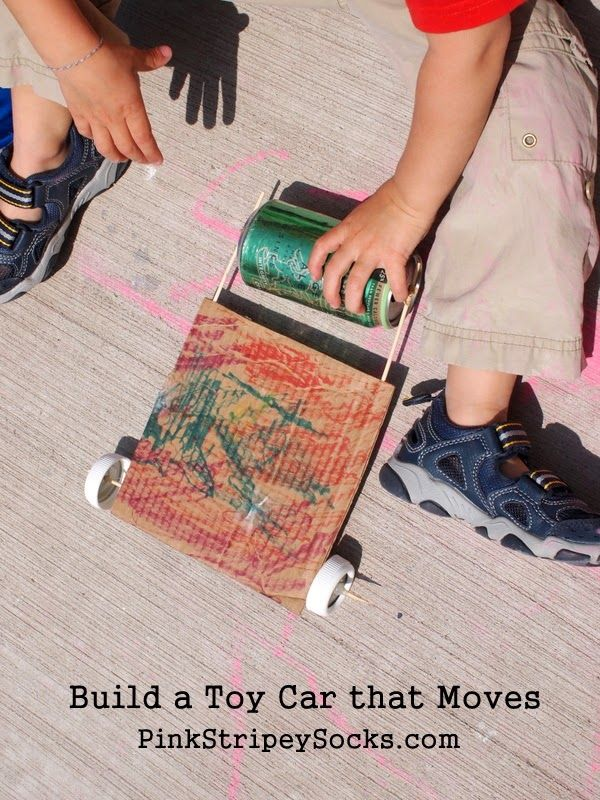 how to make a paper car that moves easy
