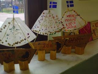 Christmas boat Χριστουγεννιατικο καραβι