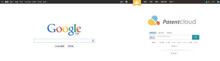 是不是跟 Google 一樣的簡潔易用呢?