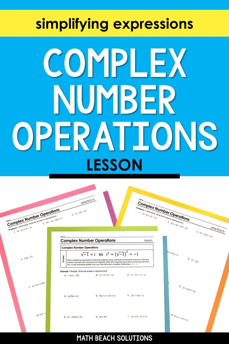 Complex Numbers Operations Lesson Simplifying Expressions Algebra Lesson Plans Complex Numbers Adding subtracting multiplying complex