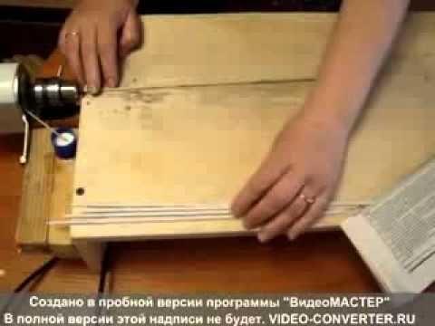 Усовершенствованный станочек для кручения газетных трубочек. | Страна Мастеров