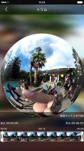 「iphone 用360°」の画像検索結果