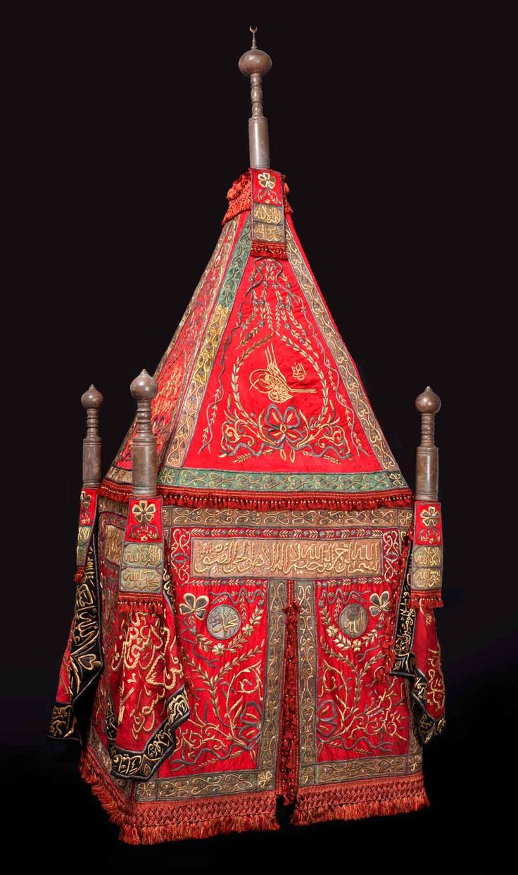 A small-sized Ottoman tent. Ca. 18th century. One of the tents that housed the sultan and the higher echelons when in the field. They were made of silk and satin material, and embellished inside and out with leather, brocades and embroidered materials.
