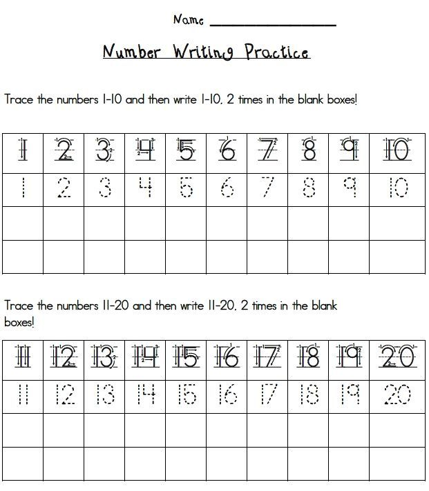 Numbers 1 20 Handwriting Worksheets Number Writing Worksheets