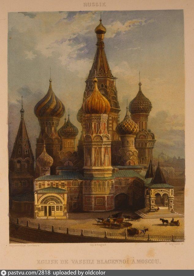 Старейшие фотографии Москвы – varlamov.ru
