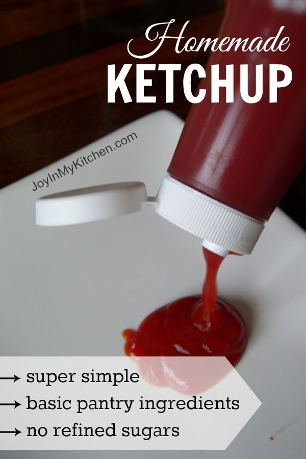 Homemade Ketchup Recipe {Family Favorite