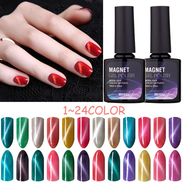 Buy MDSKL 10ML Soak off UV Fingernail Gel Nail Varnish 72 Colors Magnet UV Gel Color Magnetic. Click visit to check price #NailGel
