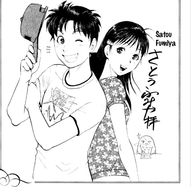 Kindaichi and Miyuki from Kindaichi Case Files.
